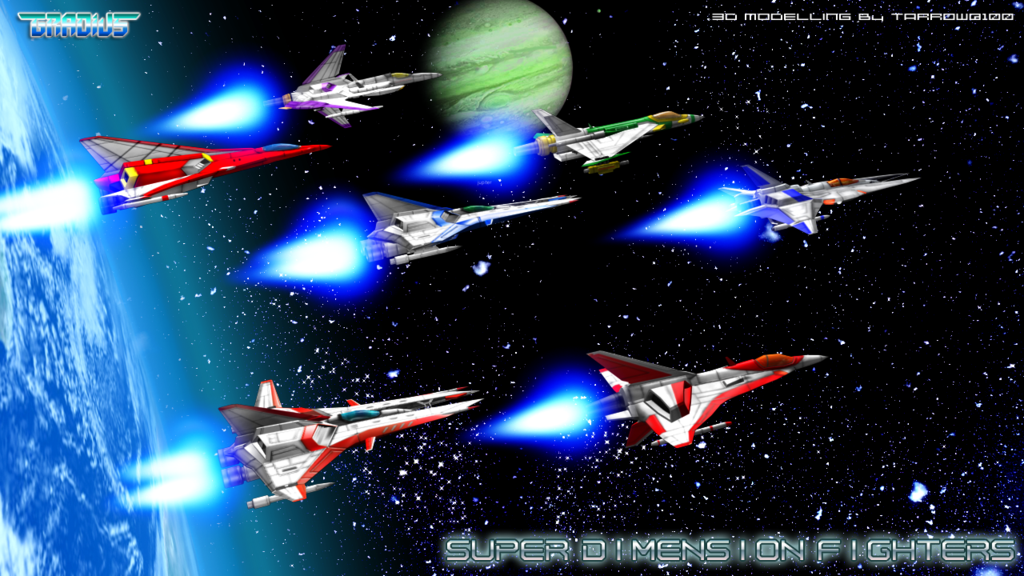 Gradius Empire