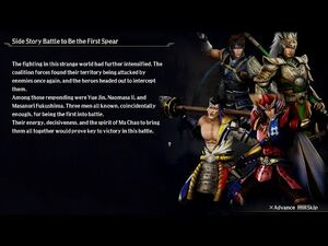 Warriors Orochi 4 - Side Story 7 - Battle to Be the First Spear
