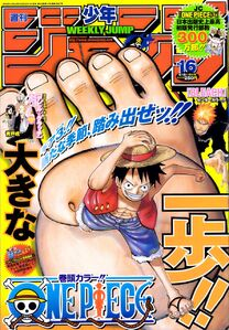 Weekly Shonen Jump No. 16 (2010)