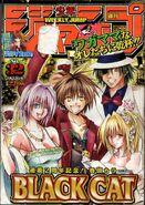Weekly Shonen Jump No. 32 (2002)