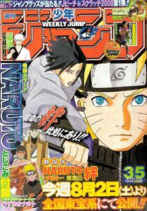 Weekly Shonen Jump No. 35 (2008)