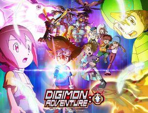 Digimon Adventure 2020 New Key