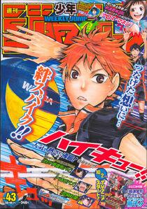Weekly Shonen Jump No.43 (2012)