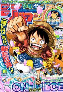 Weekly Shonen Jump No.18 (2013)