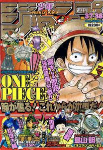 Weekly Shonen Jump No. 37-38 (1999)