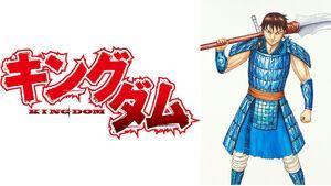 Kingdom's Shin of the Hi Shin Unit