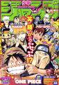 Weekly Shonen Jump No. 21-22(2005)