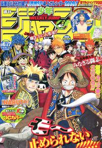 Weekly Shonen Jump No. 6-7 (2009)