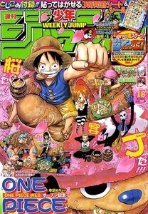 Weekly Shonen Jump No. 18 (2009)