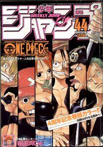 Weekly Shonen Jump No. 44 (2001)