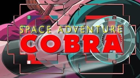 Cobra (Space Adventure Cobra)