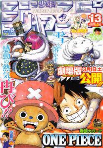 Weekly Shonen Jump No. 13 (2008)