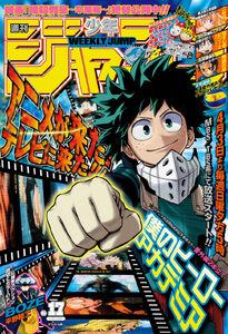 Weekly Shonen Jump No. 17 (2016)