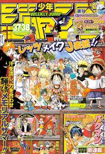 Weekly Shonen Jump No. 37-38 (2008)