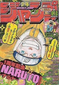 Weekly Shonen Jump No. 43 (2000)