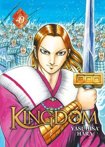 Kingdom v49
