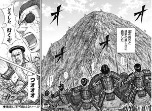 Hi Shin Infantry stands before the cliff