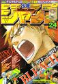 Weekly Shonen Jump No. 24 (2008)