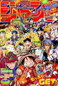 Weekly Shonen Jump No. 6-7 (2007)