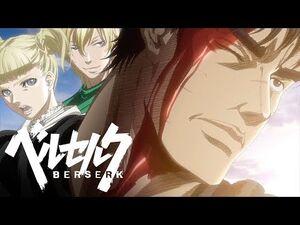 Berserk - Opening 1 - Inferno