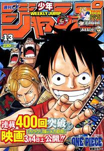 Weekly Shonen Jump No. 13 (2006)