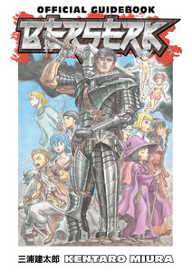 Berserk Official Guidebook Cover