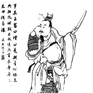 Zhuge Dan - Qing ZQ-SGYY.jpg