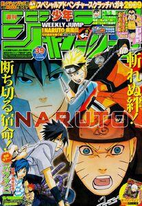 Weekly Shonen Jump No. 39 (2009)