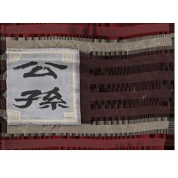 Gongsun Zan's Army