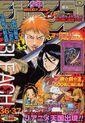Weekly Shonen Jump No. 36-37 (2001)