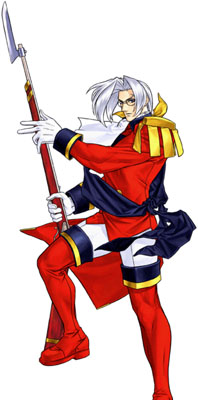 Andrew (Samurai Shodown)