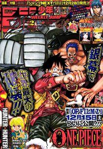 Weekly Shonen Jump No.2 (2013)
