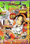 Weekly Shonen Jump No. 25 (2001)