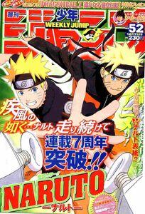 Weekly Shonen Jump No.52 (2006)
