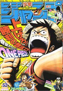 Weekly Shonen Jump No. 52 (2005)