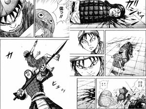 Shin's First Kill Kingdom