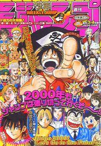 Weekly Shonen Jump No. 3-4 (2000)
