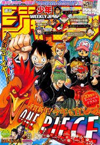 Weekly Shonen Jump No. 6 (2017)
