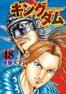 Kingdom Vol 48 Japanese