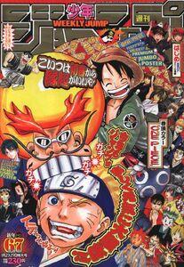 Weekly Shonen Jump No. 6-7 (2003)