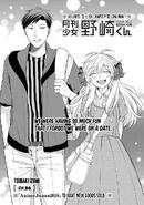 Nozaki46