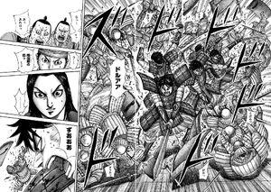 Shin's Demonstration of Swordmanship at Sai!