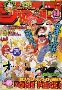 Weekly Shonen Jump No. 41 (2001)