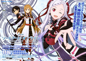 Yande.re 377486 asuna (sword art online) kirito nakamura naoto sword sword art online uniform yuna (sword art online)