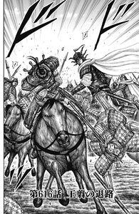 Kingdom Chapter 616