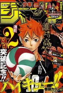 Weekly Shonen Jump No. 25 (2014)