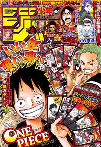 Weekly Shonen Jump No. 6 (2018)