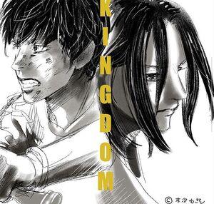 Yuki Suetsugu's Shin and Ei Sei