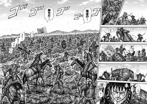 Hi Shin Unit Annihilates the Dojaku
