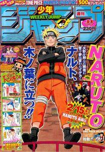 Weekly Shonen Jump No. 11 (2007)